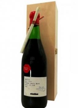 Vin Murfatlar Cabernet Sauvignon 1999 0.7l