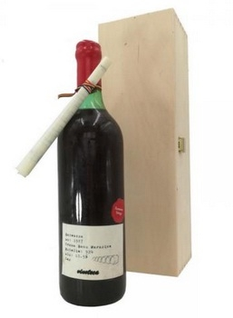 VIN BANU MARACINE BABEASCA NEAGRA 1987 0.7L